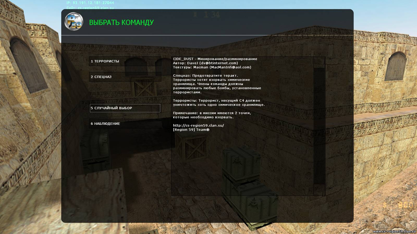 Only cs patch Counter-Strike patch Strike me v36 CS UCP. . Link Because st